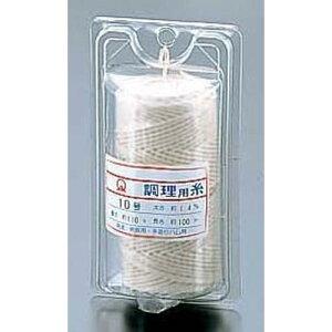 日本製 チーズ バター 肉用品 綿 調理用糸(Vパックタイプ110g) 8号 調理用糸(たこ糸) 調理小物 綿 業務用 7-0548-1301