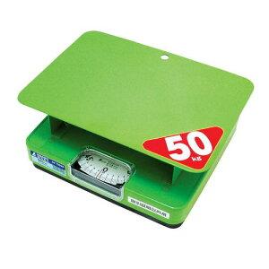 はかり タイマー 簡易自動秤 ほうさく 7002650kg スケール(メジャー) 調理小物 のせ台/本体 スチール 目盛表示カバー/ABS樹脂 目盛板/アルミ 業務用 8-0577-0701