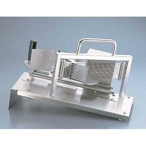 フランス製 その他専用カッター類 ステンレス トマトスライサー CTX-55 スライサー(野菜調理機) 調理機械 本体・ステンレス 業務用 7-0643-0101