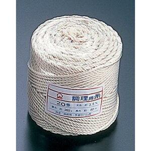 日本製 チーズ バター 肉用品 綿 調理用糸 太口 20号 (玉型バインダー巻360g) 調理用糸(たこ糸) 調理小物 綿 業務用 8-0556-0702