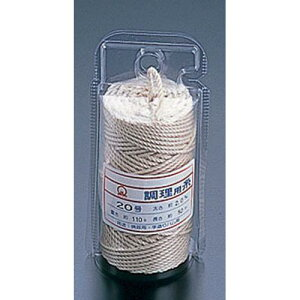 日本製 チーズ バター 肉用品 綿 調理用糸 太口 15号 (Vパックタイプ110g) 調理用糸(たこ糸) 調理小物 綿 業務用 7-0548-0601