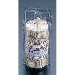 日本製 チーズ バター 肉用品 綿 調理用糸 太口 20号 (Vパックタイプ110g) 調理用糸(たこ糸) 調理小物 綿 業務用 7-0548-0602