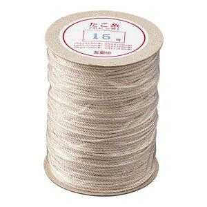 日本製 チーズ バター 肉用品 綿 たこ糸 ボビン巻 小15号 調理用糸(たこ糸) 調理小物 綿 業務用 8-0556-1505