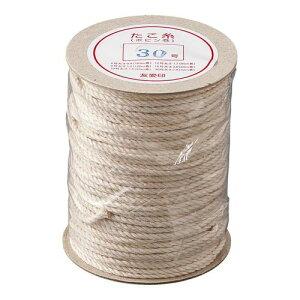 日本製 チーズ バター 肉用品 綿 たこ糸 ボビン巻 小30号 調理用糸(たこ糸) 調理小物 綿 業務用 7-0548-1506