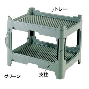日本製 PPシステム式ウォーターコランダー 支柱200mm(グリーン)4本入 ポリプロピレン 業務用 8-0755-0603