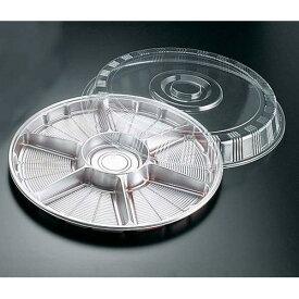 サークルトレー透明蓋付(20セット入) FP-8シルバー(7仕切) オードブル皿(使い捨て)