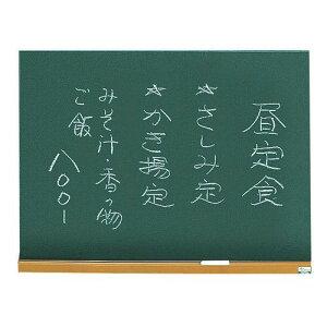 日本製 イーゼル ボード メニュースタンド SHIMBI シンビ メニュー黒板 KS-8 メニュー黒板 サイン ベニヤ板 業務用 8-2475-0201