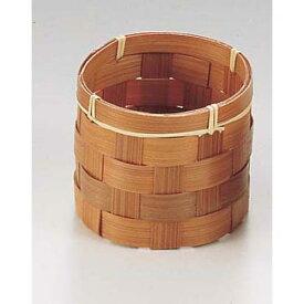 竹製 スス四ツ目 丸型おしぼり立 おしぼり入れ