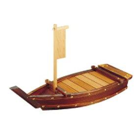 ネズコ 大漁舟4尺 舟型盛台