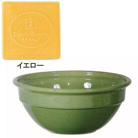 Emile Henry エミール・アンリ ボロン 3484イエロー ビュッフェ用大皿(洋食器)
