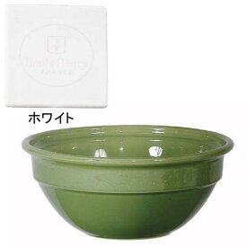 Emile Henry エミール・アンリ ボロン 3484ホワイト ビュッフェ用大皿(洋食器)