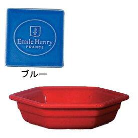 Emile Henry エミール・アンリ ヘクサゴン 3422ブルー ビュッフェ用大皿(洋食器)
