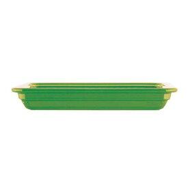 Emile Henry エミール・アンリ レクトン N1/13401グリーン ビュッフェ用大皿(洋食器)