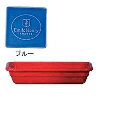Emile Henry エミール・アンリ レクトン N1/33417ブルー ビュッフェ用大皿(洋食器)