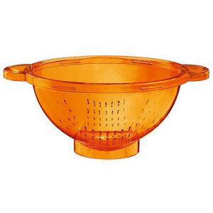 イタリア製 ボール ザル 漬物 米びつ 水切り 湯切り guzzini コランダー 1672.0045オレンジ ストレーナー 料理道具 SAN樹脂 業務用 8-0091-1104