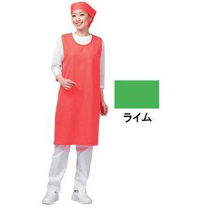 【業務用】 アイメッシュエプロン ノースリーブタイプ E510022ライム エプロン(水周り用) エプロン(水回り用) 長靴・白衣