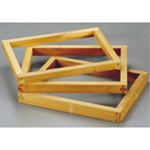 日本製 カステラ木枠(朴材) 8斤1.5寸 カステラ木枠 ホウ材 業務用 8-1122-0105