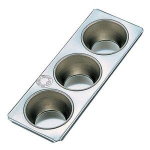 日本製 フレキシブルモンド 天板型 ブリキ マフィン型 #120カップ3ヶ付 マフィン型 製菓用品 ブリキ 業務用 7-1040-0103