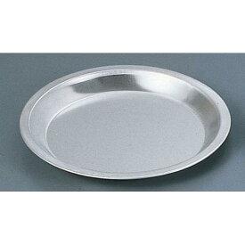 日本製 ブリキパイ皿 5 パイ皿 ブリキ 業務用 8-1092-0805