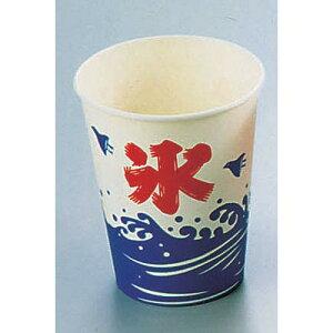 日本製 アイスクリーム かき氷 紙カップ SCV-275 ニュー氷 (2500入) 喫茶用品 紙 業務用 8-0918-2301