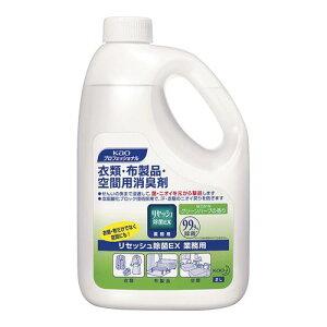 日本製 トイレ用品 手洗い 消毒 花王 リセッシュ グリーンハーブの香り 2L 清掃用品 液体 業務用 8-1392-0102