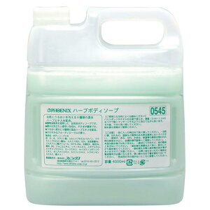 日本製 浴室用品 フェニックスハーブボディーソープ4L(コック付) ホテル・旅館用品 液体石鹸 業務用 8-2431-0901