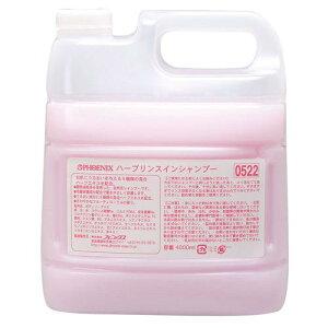 日本製 浴室用品 フェニックスハーブリンスインシャンプー4L(コック付) ホテル・旅館用品 液体石鹸 業務用 8-2431-1001