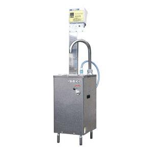 ボール ザル 漬物 米びつ ヰセキ 自動洗米機 AW0750−S 料理道具 業務用 8-0279-0601