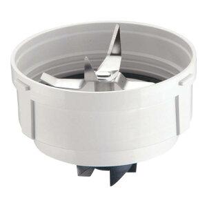 フードプロセッサー 万能調理機 イワタニ クラッシュミルサー用部品 カッターユニットIFM−20C 調理機械 業務用 8-0625-0604