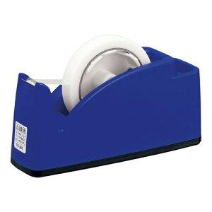 テープカッター TC−201 ブルー