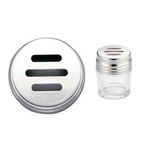 泡立 水マス 調味料入 ロート TKGガラス調味料入 1ozハーブ 調理小物 業務用 8-0490-0101