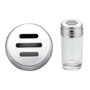 泡立 水マス 調味料入 ロート TKGガラス調味料入 4ozハーブ 調理小物 業務用 8-0490-0121
