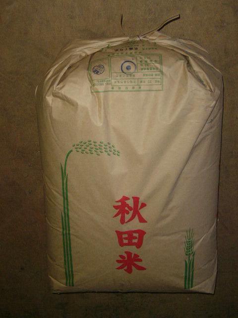 30年産秋田県産あきたこまち1等玄米24kg