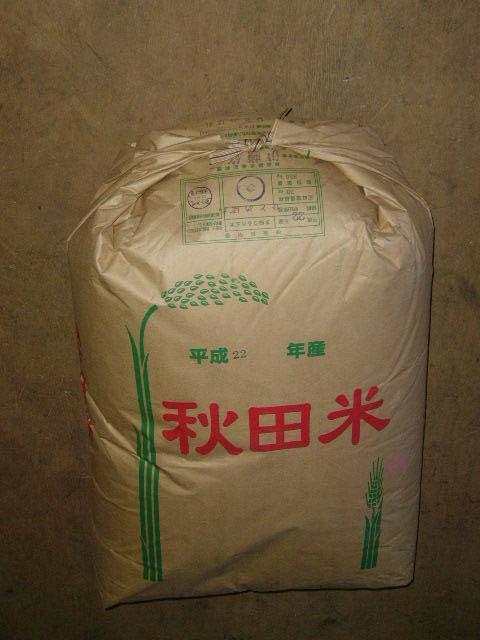 29年産秋田県産ひとめぼれ1等玄米24kg