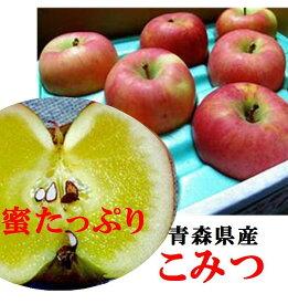 「究極の蜜入りりんご」青森県りんご こみつ 1箱2kg(8〜12玉)