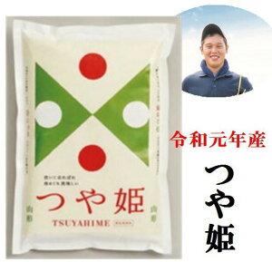 (産地直送)「食べる前に精米を 一番美味しい食べ方です」 令和元年度産 山形県産 竹田さんのつや姫 玄米 1袋 30kg