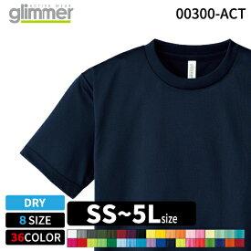 glimmer グリマー 00300-ACT 4.4オンスドライTシャツ アダルト
