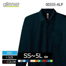 glimmer グリマー 00335-ALP 4.4オンス ドライ長袖ポロシャツ(ポケット付)