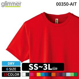 glimmer グリマー 00350-AIT 3.5オンス インターロックドライTシャツ