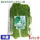 徳島県産 チマサンチュ(チシャの葉) 1パック(10枚入り)