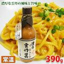 小浜特産 雲丹醤(うにひしお)大瓶 390g