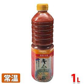 エバラ食品 キムチの素 1L