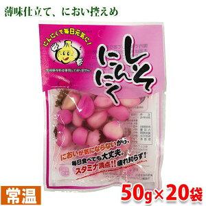 しそにんにく(甘酢漬) 50g×10袋(箱)