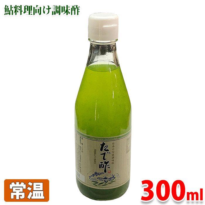鮎料理用調理酢 たで酢 300ml