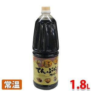 マルテン てんぷらつゆ(4倍濃縮) 1.8L