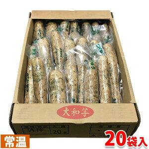 群馬県産 大和芋(やまといも) 200g×20パック入り箱
