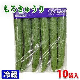 高知県産 もろきゅうり 5〜6本入り×10袋入(箱)