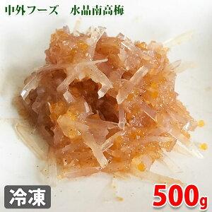 中外フーズ 水晶南高梅 500g