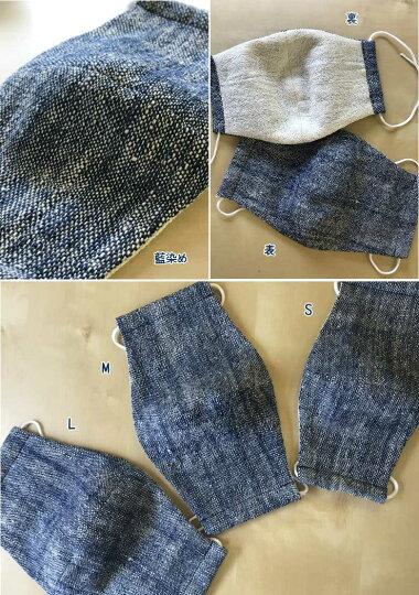 手紡ぎ綿の気持ちいい布マスク