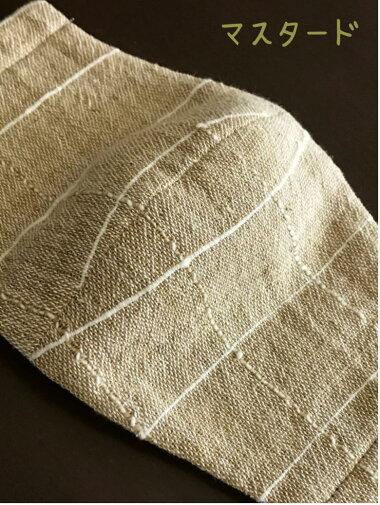 夏にも心地よい吸汗性に富んだ綿素材100%のお洒落夏マスク・マスタード